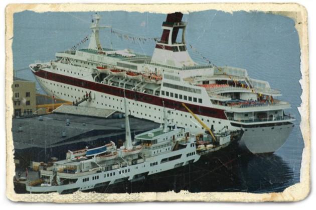 Hammerfest, Juni 1983, ASTOR und LOFOTEN