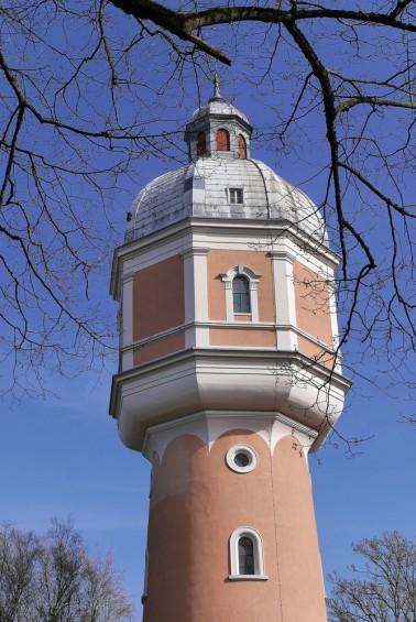 Wasserturm Neu-Ulm, Glacis-Anlagen