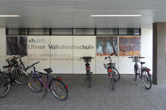 vhulm, Eingang, #WALD, Juli 2018