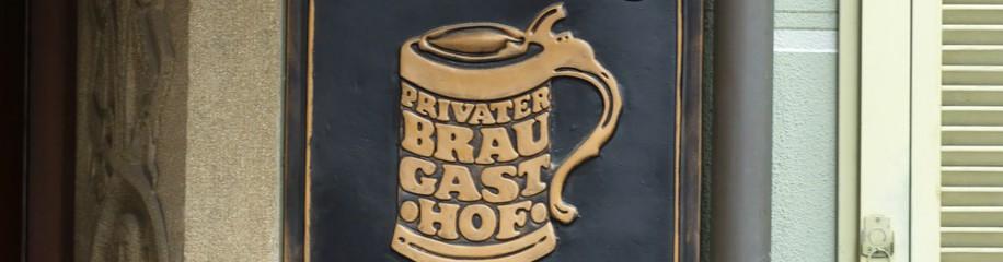 Privater Brau-Gasthof, Ehingen, Donau, 2019